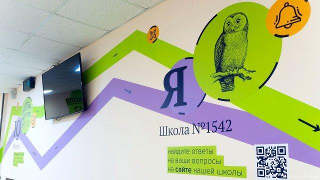 Изображение 18 - оформление холла школы, гардероб и стенды