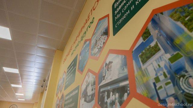Изображение 13 - правильное оформление новый школы