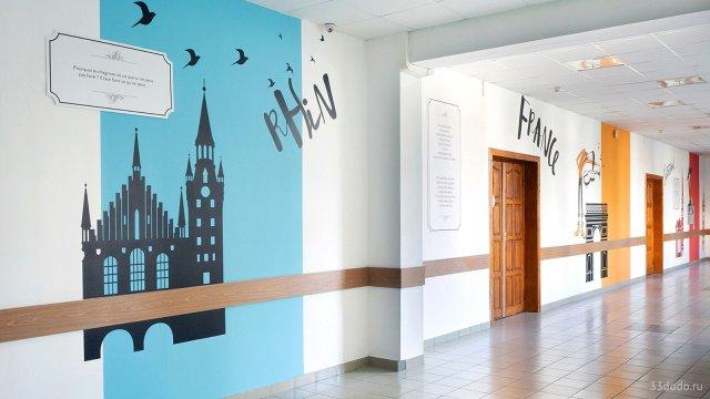 Изображение 3 - оформление коридора школы