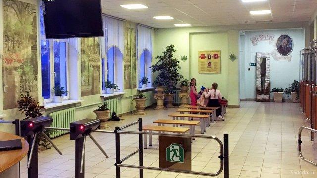 Изображение 20 - оформление коридора школы