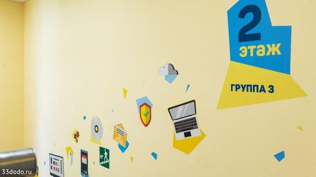 Изображение 8 - дизайн стен для центра поддержки семьи и детства