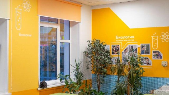 Изображение 10 - красивое оформление школы design4school.ru