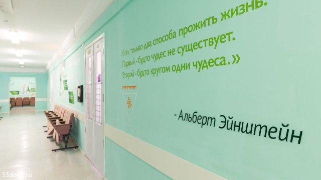 Изображение 3 - Дизайн образовательной среды школы. Великие ученые мира.