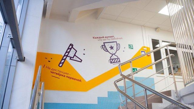 Изображение 2 - красивое оформление школы design4school.ru