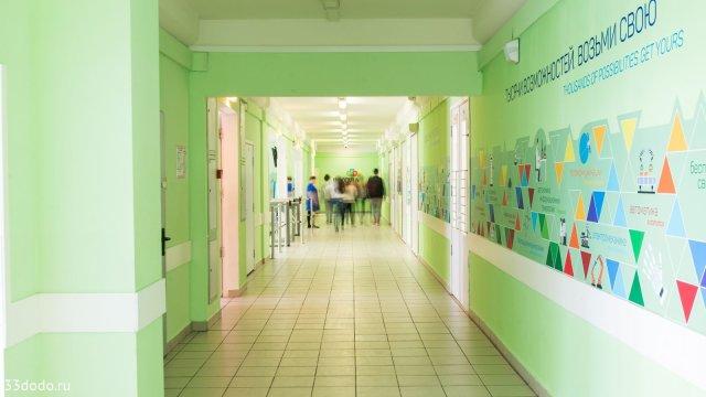 Изображение 13 - Дизайн образовательной среды школы. Великие ученые мира.