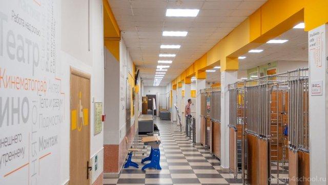 Изображение 15 - красивое оформление школы design4school.ru
