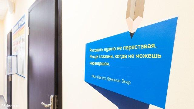 Изображение 13 - дизайн стен для центра поддержки семьи и детства
