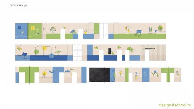 Изображение 12 - проект дизайна входной группы