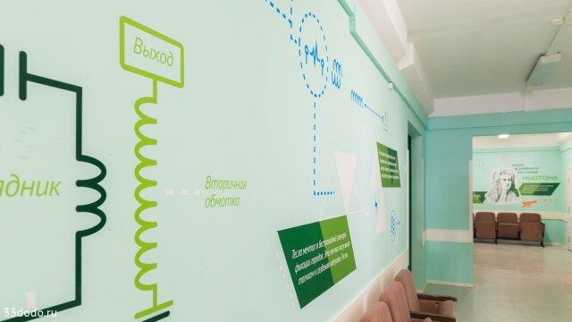 Изображение 6 - Дизайн образовательной среды школы. Великие ученые мира.
