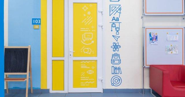 Изображение 2 - дизайн начальной школы.