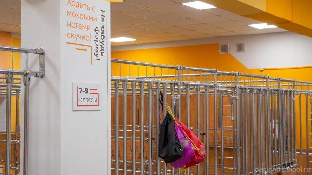 Изображение 16 - красивое оформление школы design4school.ru