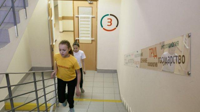 Изображение 27 - оформление школы: лестниц, рекреаций, актового зала, коридоров