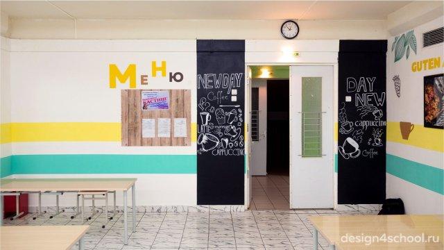 Изображение 6 - дизайн школьной столовой