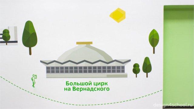 Изображение 3 - оформление гардероба и актового зала начальной школы