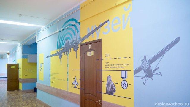 Изображение 11 - Оформление коридоров школы