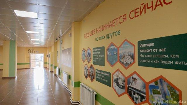 Изображение 12 - правильное оформление новый школы