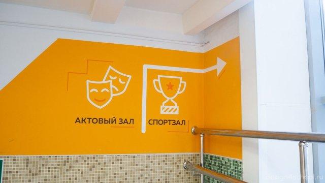 Изображение 3 - красивое оформление школы design4school.ru
