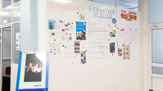 Изображение 12 - дизайн стен школьного фойе, коридоров и рекреации