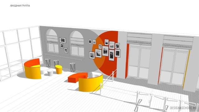Изображение 6 - Фирменный стиль и концепт образовательного пространства в физико-математическом лицея.