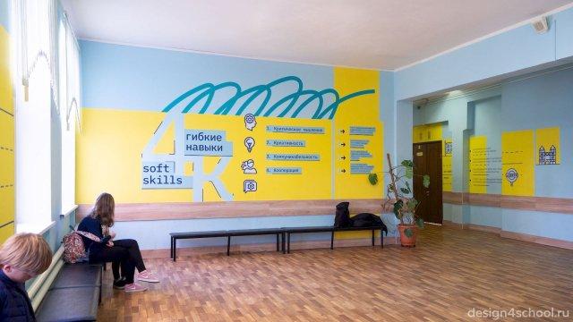 Изображение 4 - Оформление коридоров школы